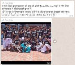 Kerela youth with ISIS T shirts after voting