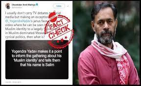 "Amit Malviya Shares Edited Video As ""Proof"" That Yogendra Yadav Does Caste based Politics"