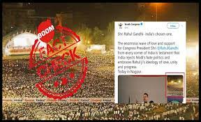 Rahul Gandhi's rally of 2016 is falsely used as that of his recent rally in Nagpur