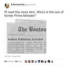 S Gurumurthy Tweet