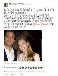 Second Facebook post claiming that Rahul is married