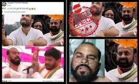 Man Who Slapped Hardik Patel Is Not An Aide Of Rahul Gandhi
