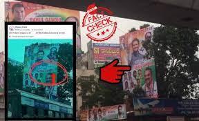 rahul Gandhi's banner photoshop