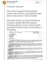 "The full page story in Kannada was titled, ""Again a different fire lit by MB Patil!"" and further went on to say, ""Congress finds itself helpless in the run up to the Lok Sabha elections regarding the Lingayat issue"". The story also carried a photo of Patil, with the title, ""Did MB Patil write a letter to Sonia Gandhi?"""