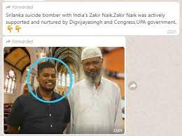 WhatsApp message on Sri Lanka suicide bomber with Zakir Naik
