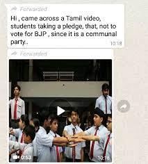 Whatsapp message of School Pledge against BJP