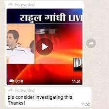 WhatsApp message on Rahul Gandhi 52 children per women in UP speech