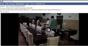 viral video of bjp councillor hitting a cop