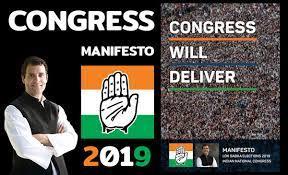 congress-manifesto01