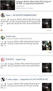 fake viral of congress mp hitting cop