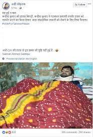 kanhaiya photo viral