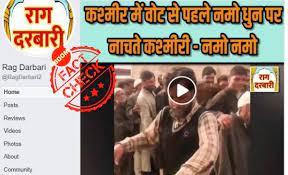 doctored video of kashmiri man dancing on modi song