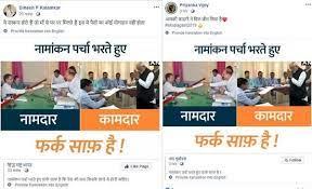 modi files nomination from Varanasi