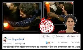Title image priyanka gandhi manhandled