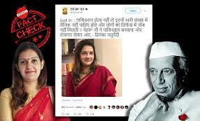Viral Quote About Jawaharlal Nehru Attributed To Priyanka Chaturvedi Is Fake