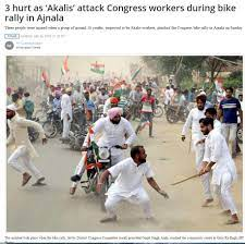 punjab congress rally attacked