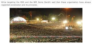 Photo claiming to be from 2019 , shows the same crowd as 2016. The photo was found originally on Nagpur Today's site
