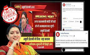 Fake post shared by India Resists claiming Smriti Irani said she will commit suicide if PM Narendra Modi does not come to power.