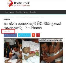 The same photos uploaded by a Sinhalese website in May 2018