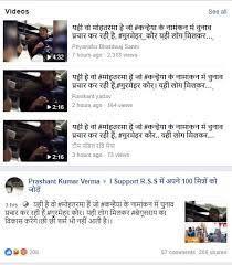 gurmehar kaur's fake video viral on intenet