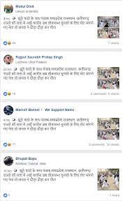 viral on facebook punjab congress