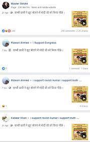 viral from facebook pragya thakur