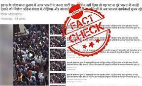 bjp rally viral on fb
