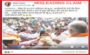 Video Of Two Groups Of BJP Supporters Fighting Revived With Misleading Claim