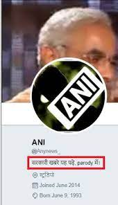 Parody ANI tweet on the fake quote
