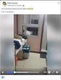EVM found in hotel viral on Facebook