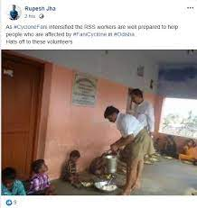 Facebook post on RSS helping in Odhisa cyclone