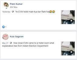 Facebook post on evm in hotel