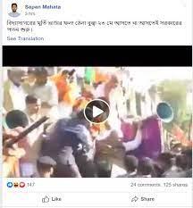 Screenshot of the Facebook post