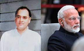 Image shows Rajiv Gandhi and Narendra Modi