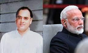 Image shows Rajiv Gandhi and Narendra Modi