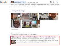 Google reverse image on RSS highlighted