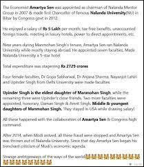 Image of Response by V K Singh at Rajya Sabha on Amartya Sen's exit from Nalanda