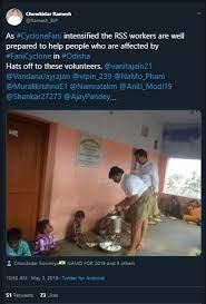 Tweet on RSS helping in Odhisa Cyclone