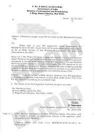 EXCLUSIVE : The RTI reply from I&B Ministry about NaMo TV.