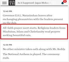 Screenshot of the live update from The Hindu