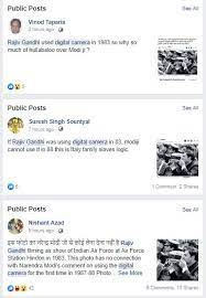 Post viral on Facebook