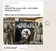 ISIS Najeeb