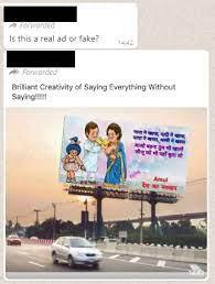 Fake Amul Cartoon