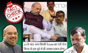 Did Amit Shah Meet Arvind Kejriwal With Shoe In Hand?