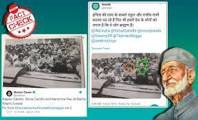 Old Photo From Abdul Ghaffar Khans Funeral Revived With False Claim
