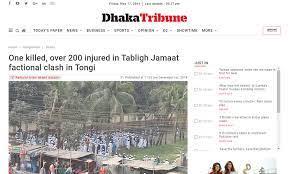 article in dhaka tribune
