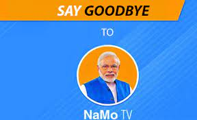 Image shows NaMo TV Logo