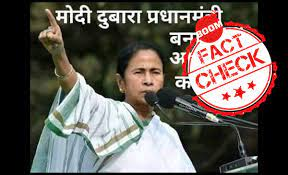 Image shows Mamata Banerjee and fake quote