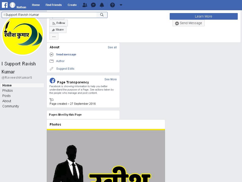 i support ravish page