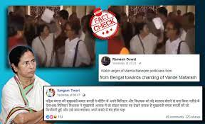 TMC MLAs Going On A  Rampage In 2006 Revived With False Claim